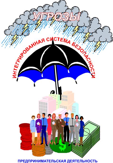Программа Обеспечения Радиационной Безопасности