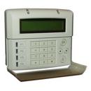 ППК-М «Рубикон» - прибор приемно-контрольный