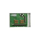 Сетевой контроллер исполнительных устройств СКИУ-01