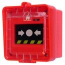 Извещатель пожарный ручной радиоканальный «Ладога ИПР-РК» ИП53510-1