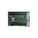 Сетевой контроллер радиоканальных устройств считывания кода СКУСК-01Р