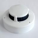 А3ДПИ адресно-аналоговый дымовой оптико-электронный пожарный извещатель